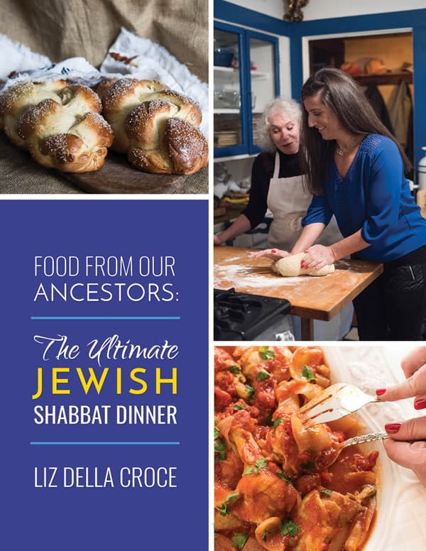The Ultimate Shabbat Dinner eCookbook