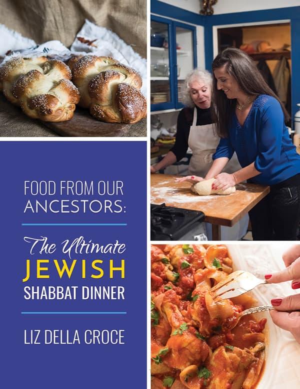 The Ultimate Shabbat Dinner eCookbook
