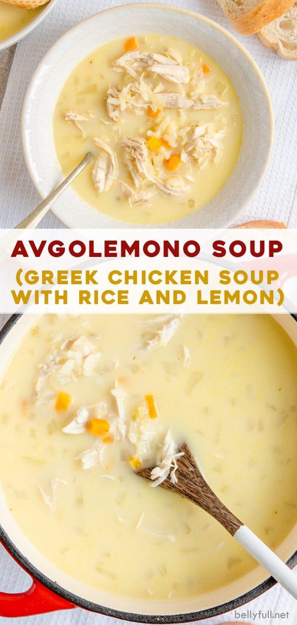 long pin for Avgolemono Soup