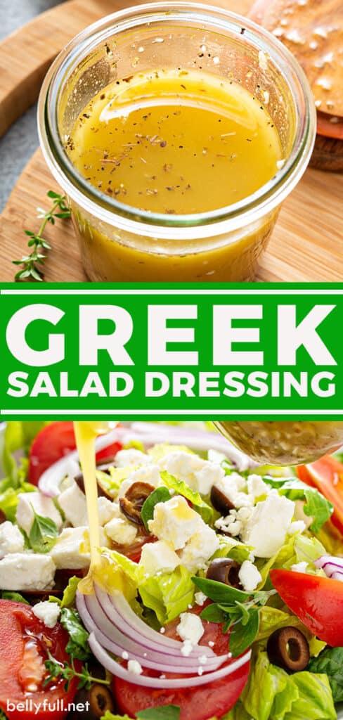 pin for Greek Salad Dressing Recipe