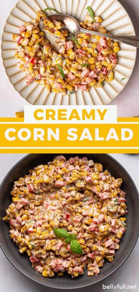pin for summer corn salad recipe