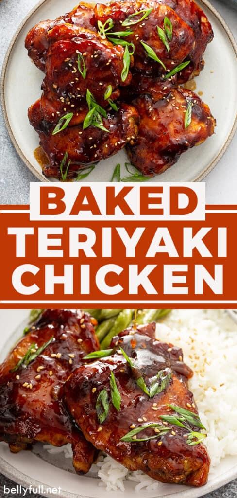pin for baked Teriyaki chicken recipe
